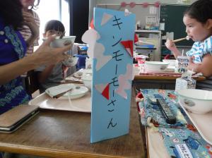 『モーモーさん』の画像