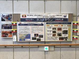 『富士見わかばまつり』の画像