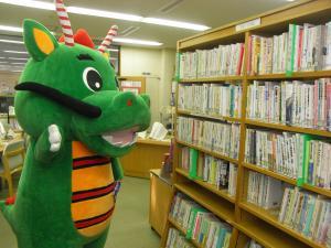 『つるゴン図書室に来る』の画像