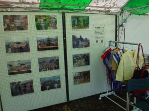 『展示(1)』の画像