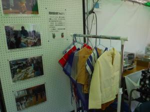 『衣装体験(1)』の画像