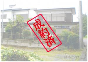 『空家バンクNo.4成約済』の画像