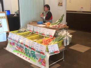 『きいちご野菜販売』の画像