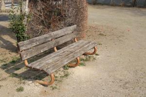 『鶴ヶ丘西公園(ベンチ)』の画像