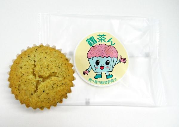 『カップケーキ「鶴茶ん」』の画像