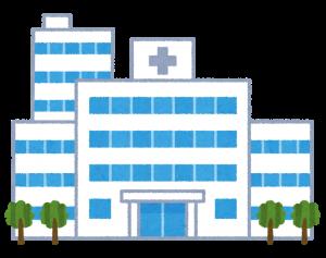 『『病院』の画像』の画像
