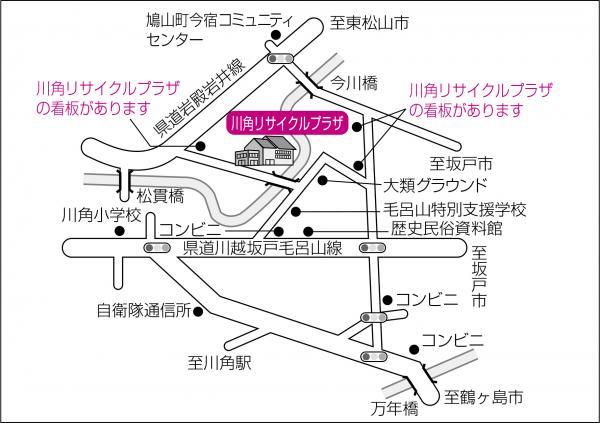 『川角リサイクルプラザ新地図』の画像