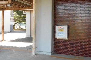 『藤中学校に設置されたAED』の画像