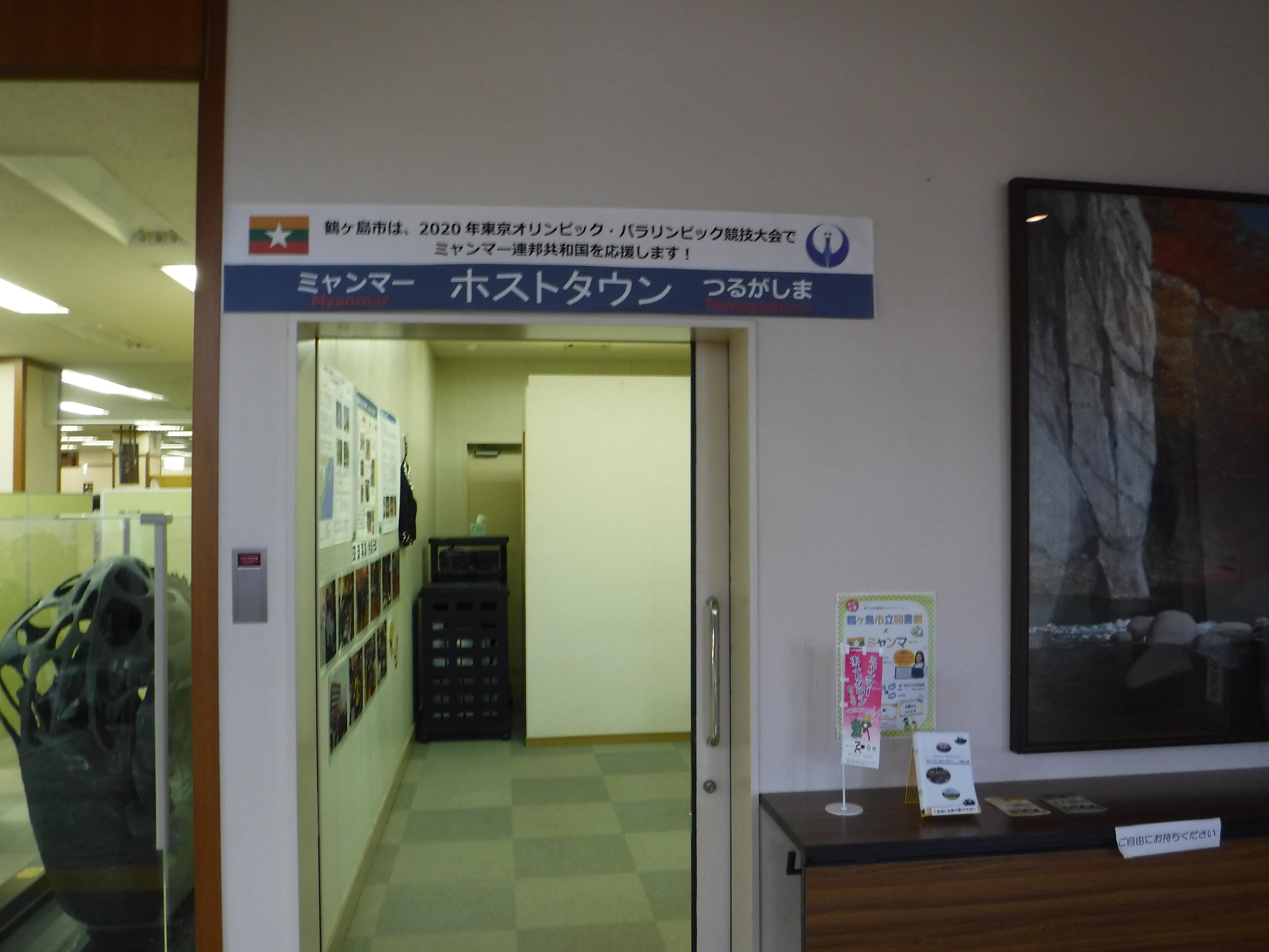 『図書館まつり11』の画像
