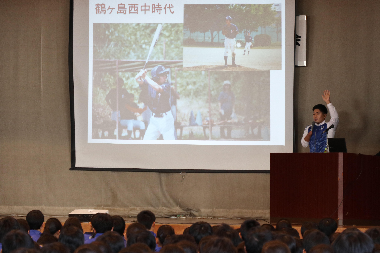 『山﨑選手講演会3』の画像