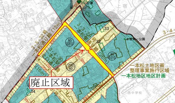 『一本松都市計画道路 廃止区域』の画像