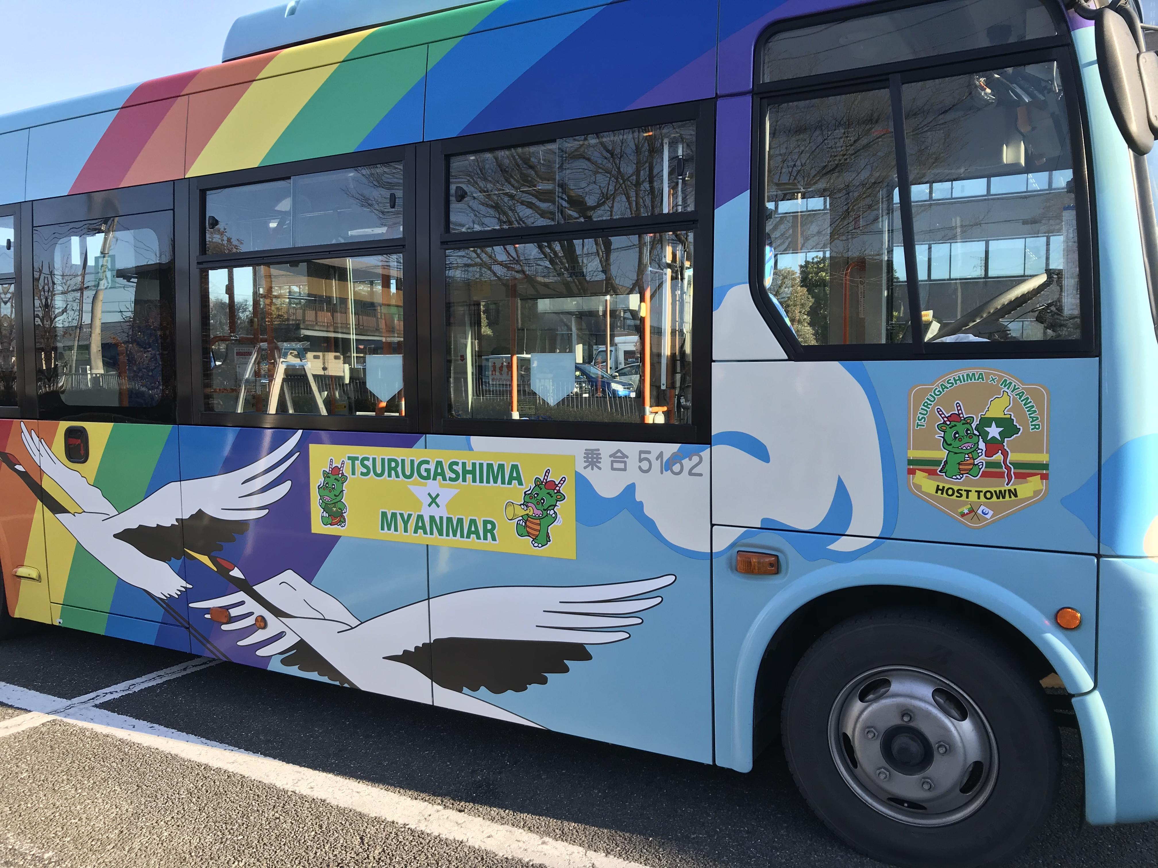 『つるバス1』の画像