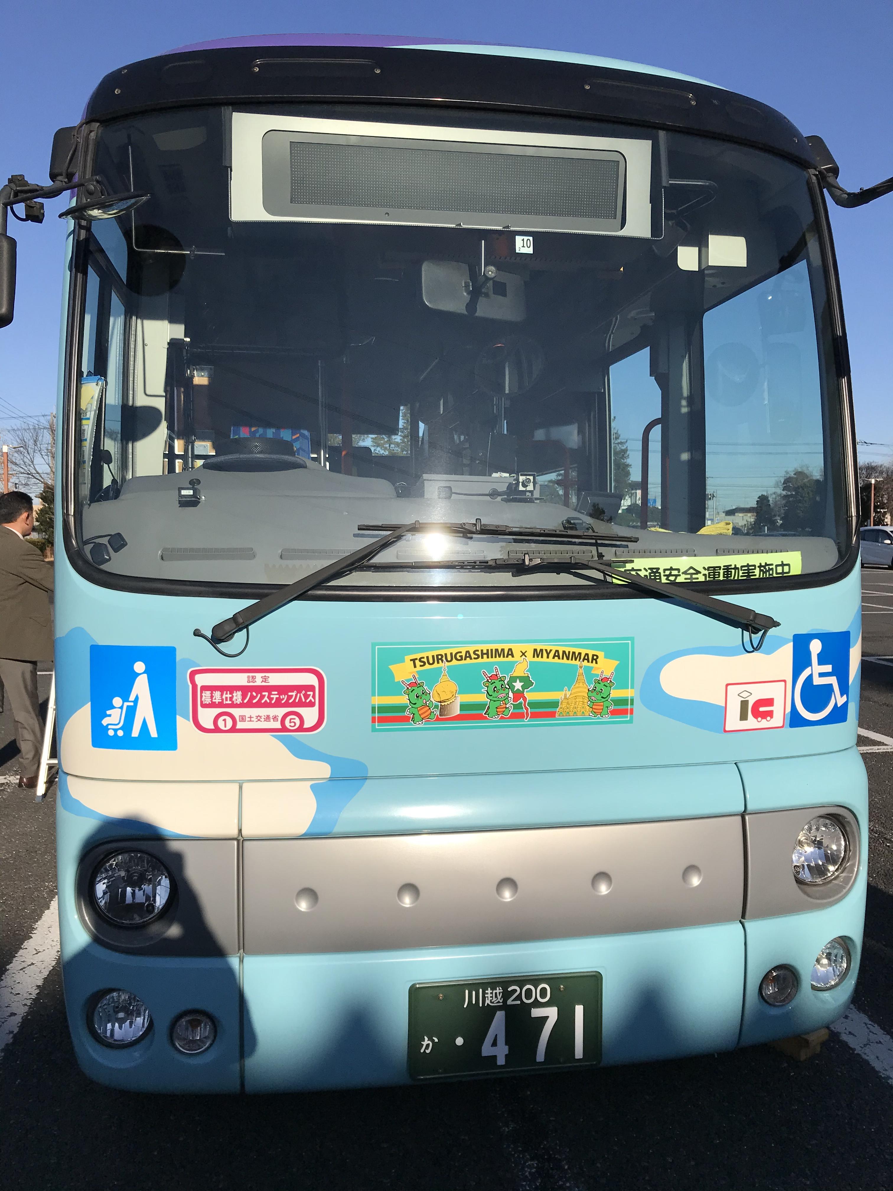 『『つるバス2』の画像』の画像