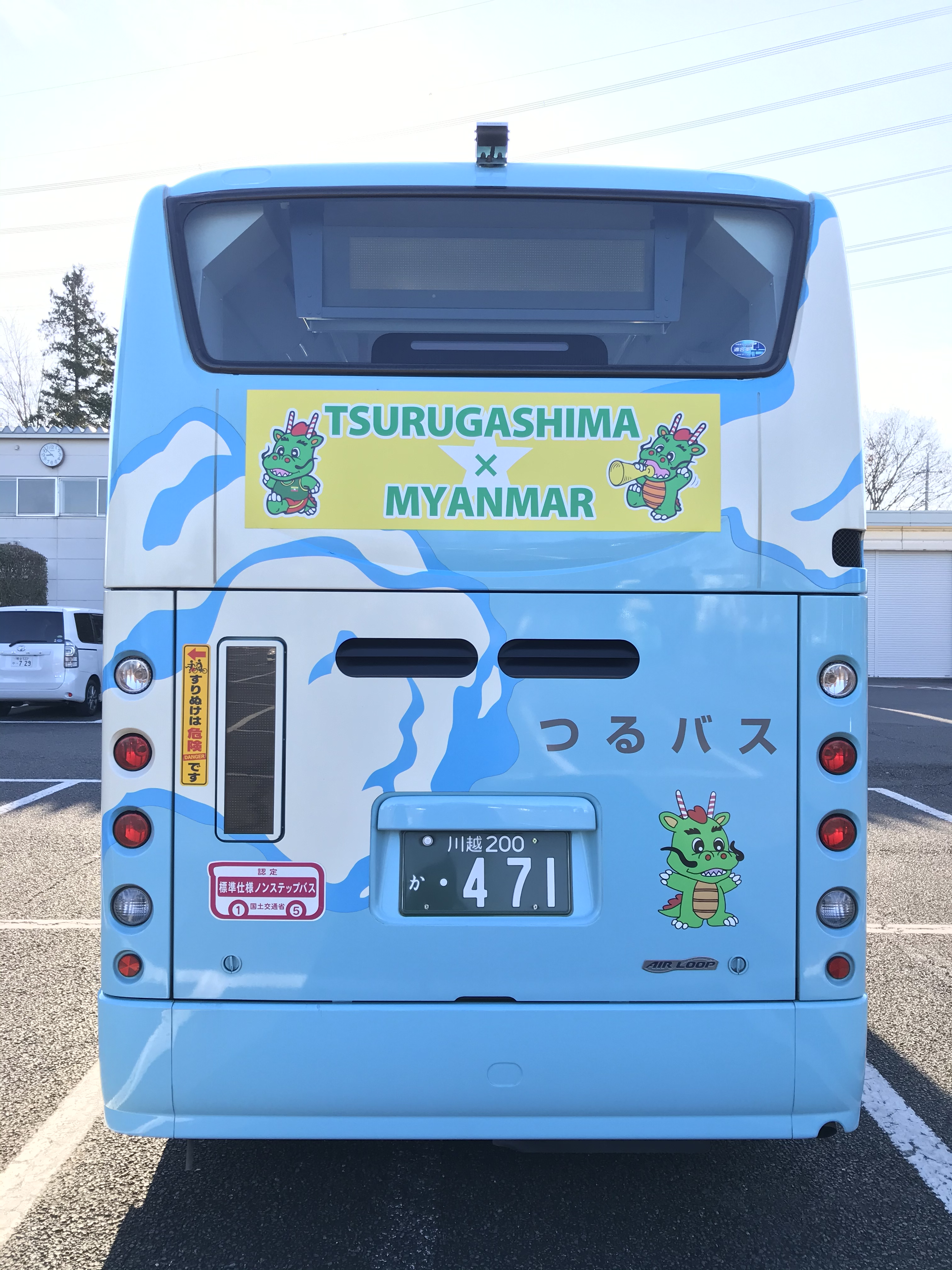 『つるバス3』の画像
