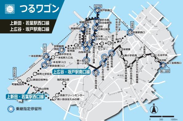 『上新田・若葉駅西口線(オレンジ)』の画像