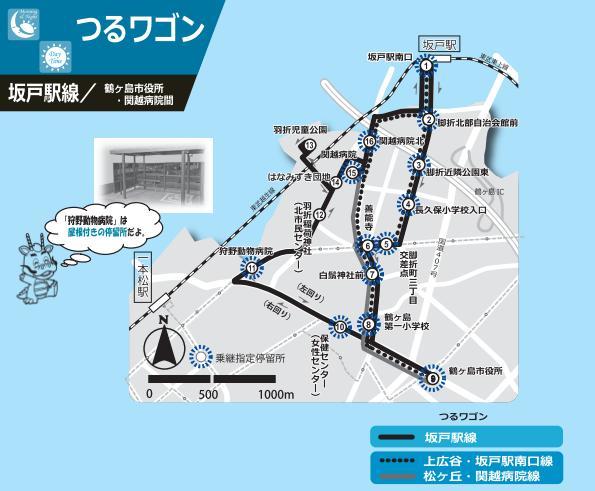 『つるワゴン坂戸駅線(令和元年6月改正)』の画像