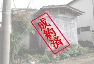 『鶴ヶ丘空家成約』の画像
