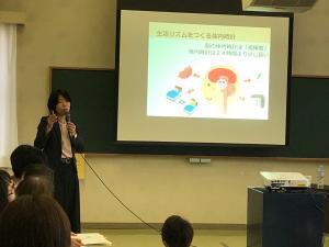 『講師の清水悦子さん』の画像