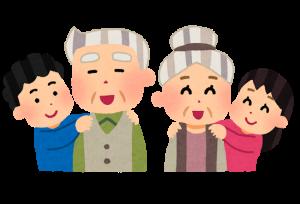 『高齢者応援クーポンイラスト』の画像